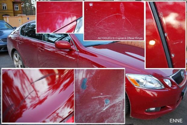 Lexus punane