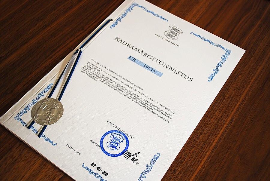 a9e19db82f7 UQUAL™ on nüüd registreeritud kaubamärk   AUTOPLUS